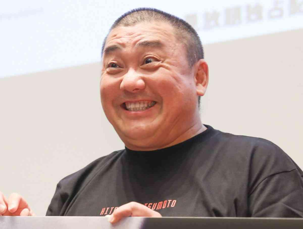 極楽とんぼ・山本、給料告白!リアルな先月の収入… - シネマトゥデイ