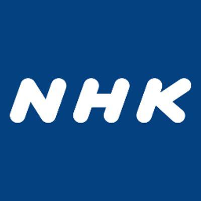 はたしてNHKは高いのか!?世界の公共放送受信料総まとめ - NAVER まとめ
