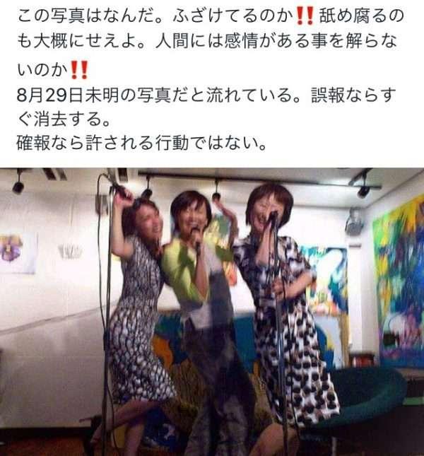 安倍昭恵さんがオーナーの居酒屋 忘年会で大繁盛してた