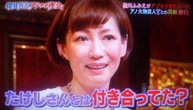 細川ふみえは「月給10万円」で細々と… 父が近況を明かす
