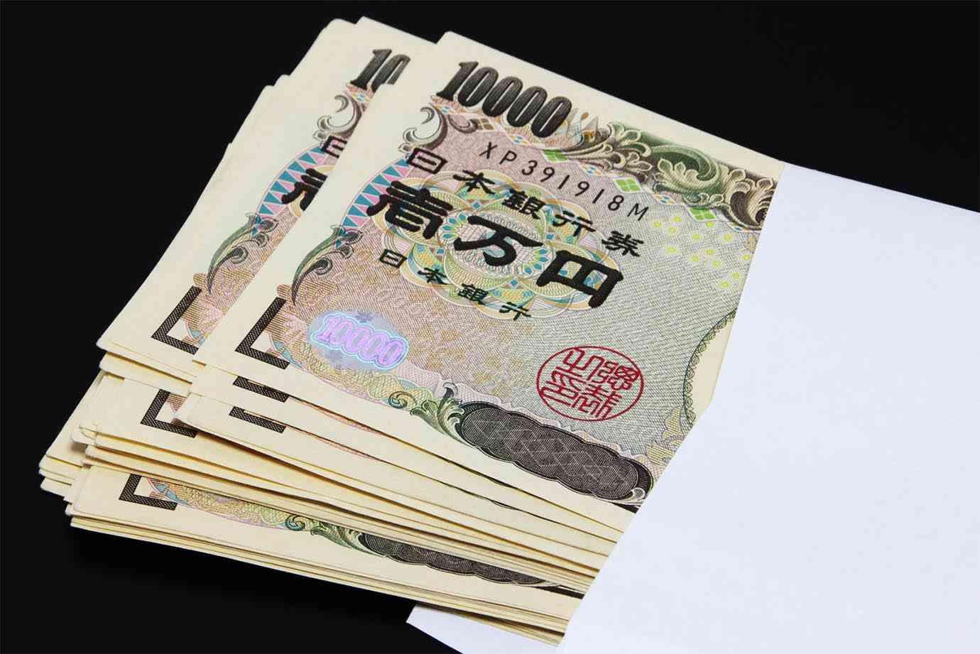 【衝撃】NHK集金人を撮影して投稿すれば30万円もらえるコンテスト開始 / 区議会議員が企画「NHKは最高裁で勝って調子に乗ってる」 | バズプラスニュース Buzz+
