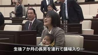 痛いニュース(ノ∀`) : 【熊本】 子連れ市議、市にベビーシッター代を要望し断られていた - ライブドアブログ