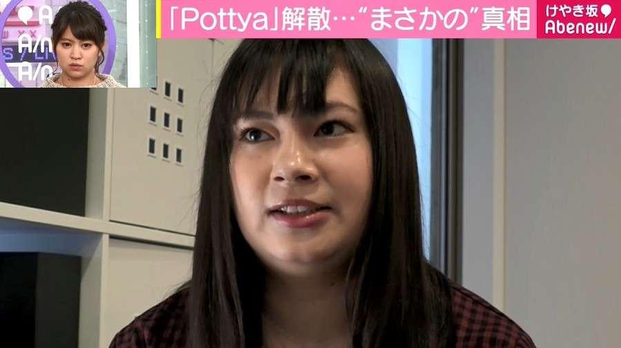 """""""最重量""""アイドルグループ「Pottya」の解散の理由にメンバーの""""体重管理"""""""