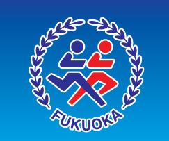 【実況・感想】第71回 福岡国際マラソン