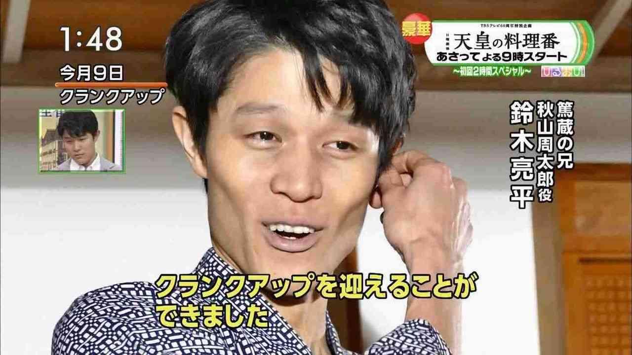 鈴木亮平 NHK大河「西郷どん」開始を前に体重激増心配の声