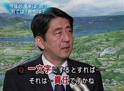 皆さんの「今年の漢字」