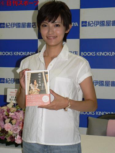 星野真里が夫の高野貴裕アナのプロポーズに落胆「何もわかってない」 - ライブドアニュース