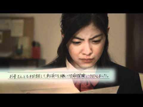 損保ジャパンCM 泣けるCM ピアノ編 - YouTube