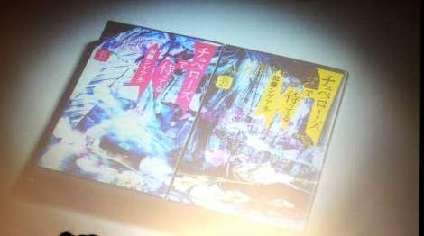NEWS加藤、小山慶一郎&関ジャニ村上がホストに向いてる? | ORICON NEWS