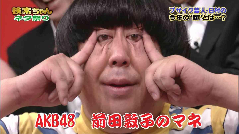 【画像】お気に入りの顔マネを貼っていくトピ