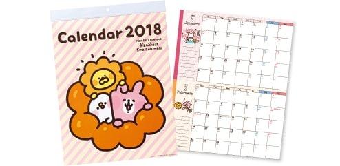 ミスドの「ゆるっと福袋2018」は年内から順次発売!「ポン・デ・ライオン」と「カナヘイの小動物 ピスケ&うさぎ」がコラボレーション