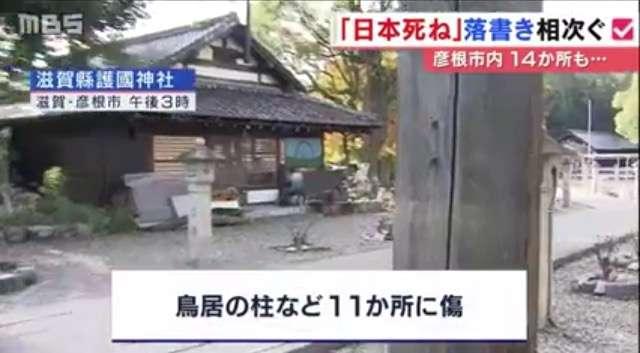 山尾志桜里衆院議員、立憲民主に入党届を提出