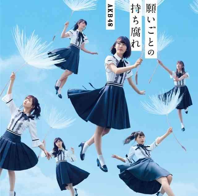 【オリコン年間】AKB48、シングルV8達成 7年連続TOP4独占 (オリコン) - Yahoo!ニュース