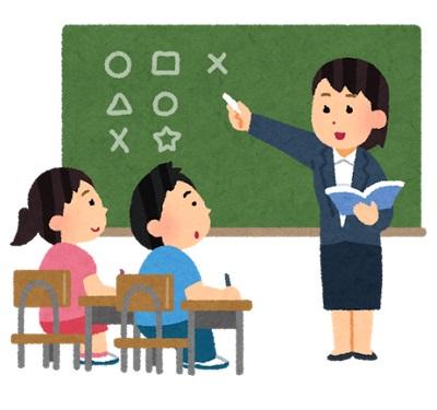 女性教師が児童に「性行為」発言「先生もしているのよ」…仙台の小学校