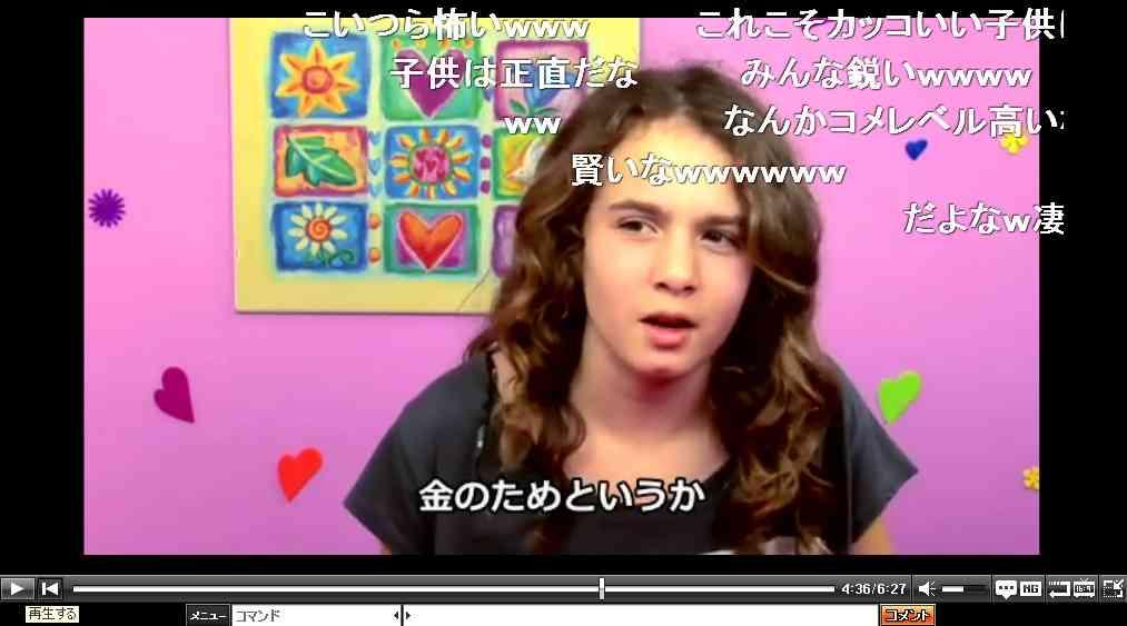 辻希美 「TTダンス」を必死に練習する動画公開、「お尻が重い」とボヤキ節