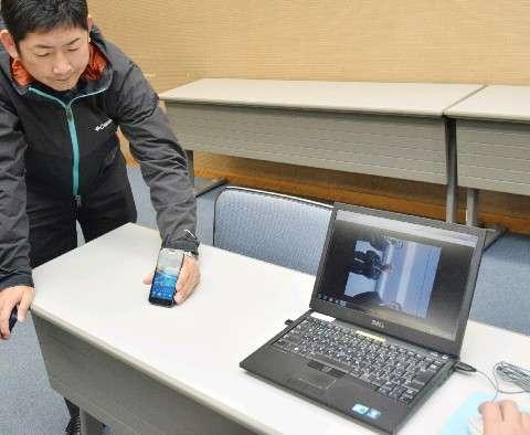 スマホ遠隔操作行動監視 元恋人に無断でアプリ取り込み 熊本地検が男を起訴 会話や居場所筒抜け - 西日本新聞