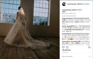 佐々木希、花嫁ドレス姿を披露して反響続々「渡部が羨ましい」の声(1ページ目) - デイリーニュースオンライン