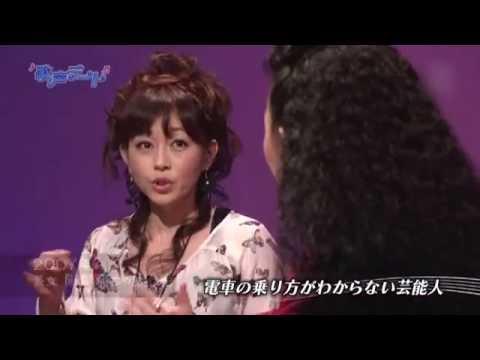 浅香唯 80年代トーク・ミッツ (2012年12月) 2/2 - YouTube