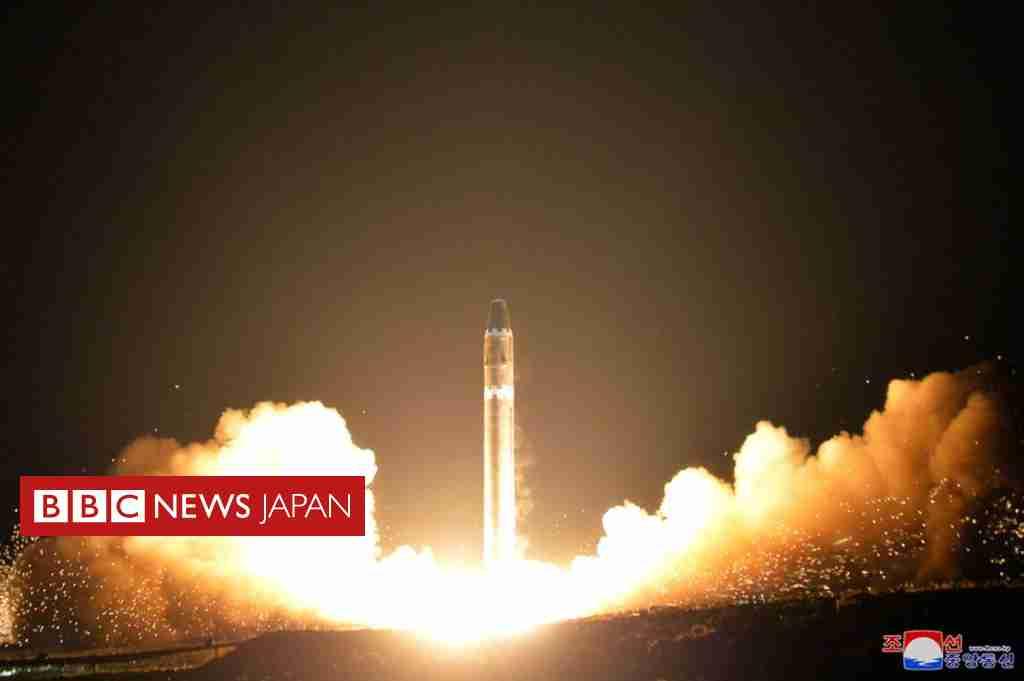 北朝鮮「火星15」ミサイルの映像・写真から分かること - BBCニュース