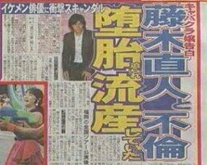 新田真剣佑&オースティン・マホーン、2ショット動画が話題に 再生回数350万超え