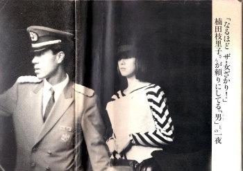 楠田枝里子アナ、結婚しなかった理由と実年齢を明かす