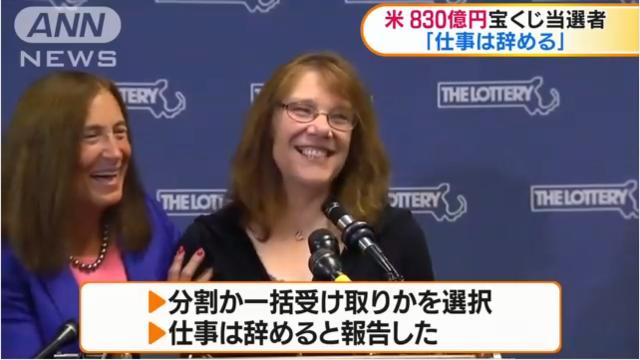 年末ジャンボ宝くじ当選の妄想しよう!