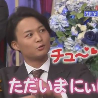 「妹たちと口にチューします」 花田優一のシスコン度合いがヤバいと話題に - NAVER まとめ