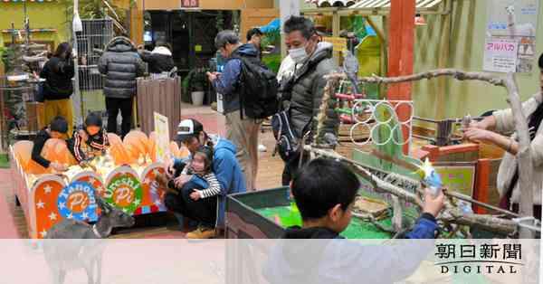 「めっちゃ触れる」動物園、飼育トラブル 退去迫られる:朝日新聞デジタル