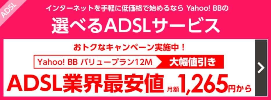 「フレッツ・ADSL」2023年にサービス終了、「フレッツ・ISDN」は2018年に新規受付を終了へ