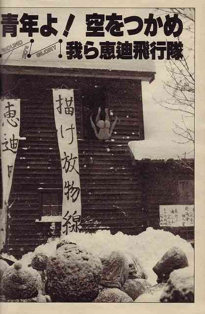 あまり雪が降らない地域に住んでいる人が雪が降る地域の人に質問するトピ(逆もOK)