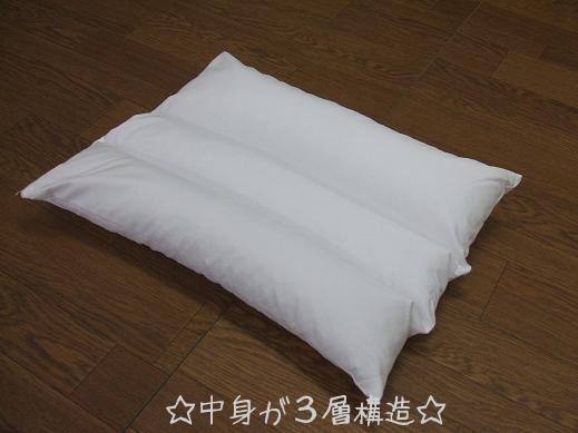 どこの枕を使ってますか?