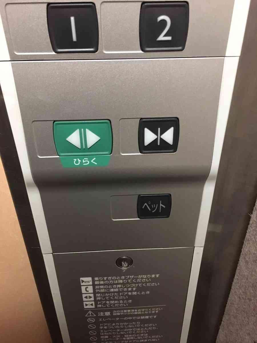 エレベーターの「ペットボタン」、知ってる? 導入の狙いや普及度、メーカーに聞くと... : J-CASTニュース