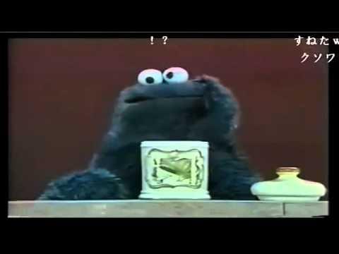 【MAD】もしも野々村議員がクッキーモンスターだったら - YouTube