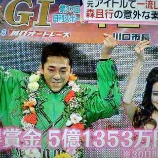 【オートレース】森且行が3年4カ月ぶりの優勝