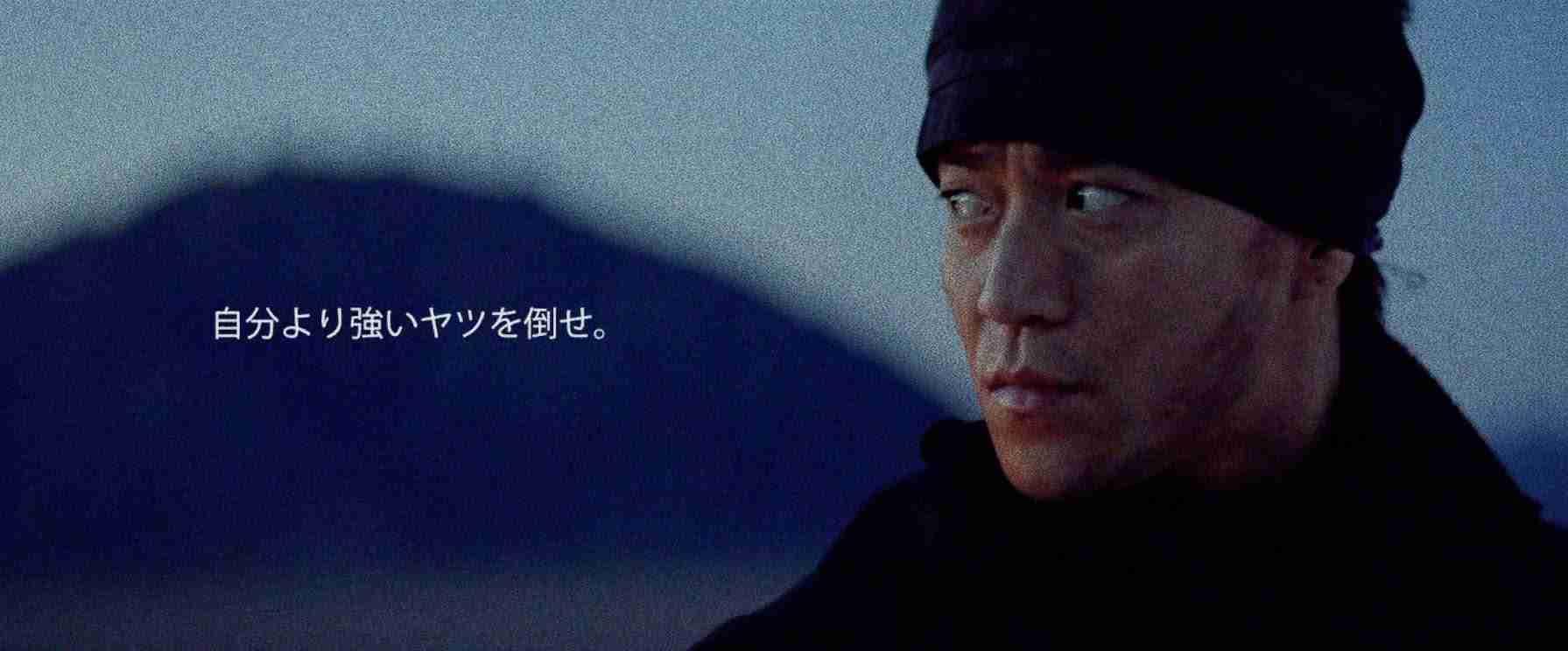 ペプシストロング ゼロ『桃太郎「Episode.3」』篇 4分 小栗旬 サントリー CM - YouTube