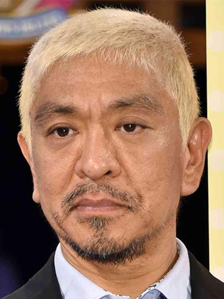 松本人志 8歳愛娘のリクエストに耳疑う「これはいよいよかって」