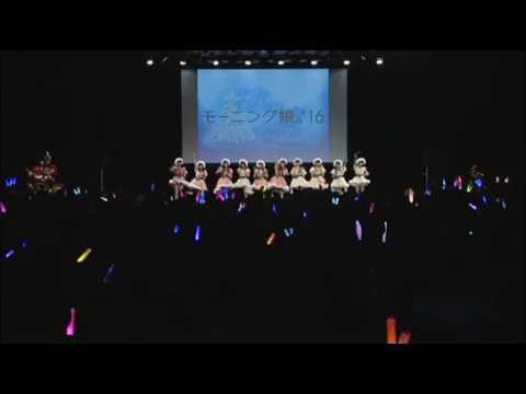 モーニング娘。'16『クリスマス・スペシャルメドレー』 - YouTube