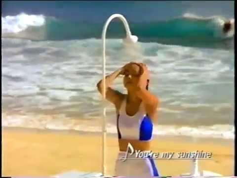 安室奈美恵「You're my sunshine」SEA BREEZA 1996年 - YouTube