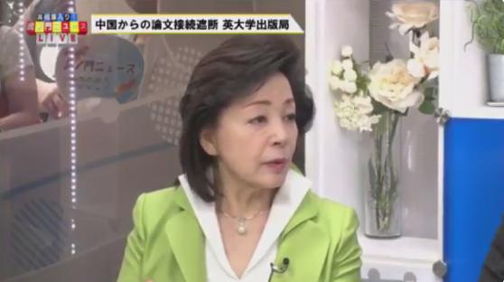 櫻井よしこ「国民から受信料を取って偏向報道するNHKおかしくない?朝日新聞より悪質」 | netgeek