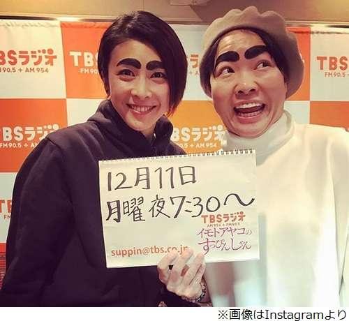 イモトアヤコ、安室奈美恵の紅白出場見守れず 親友・竹内結子が見せた心遣いにファン感動