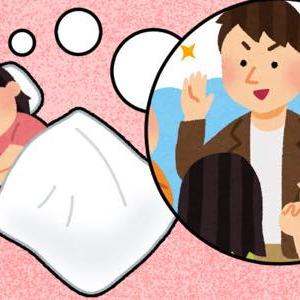 初夢に出てきてほしい!30代イケメン俳優ランキング