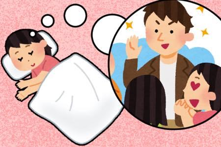 [コラム] 初夢に出てきてほしい!30代イケメン俳優ランキング - gooランキング