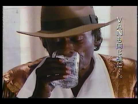 三楽の焼酎VAN CM マイルス・デービス - YouTube