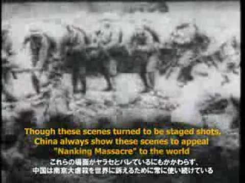 南京大虐殺は蒋介石国民党宣伝部と欧米マスコミの捏造 - YouTube