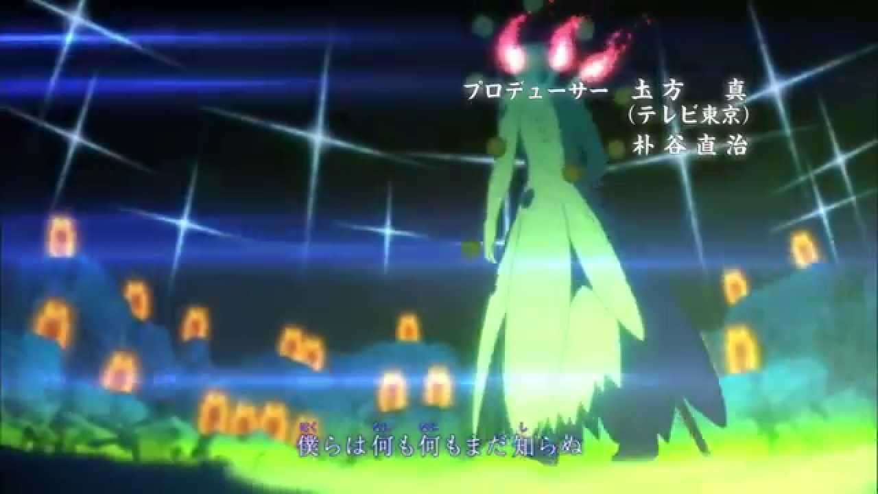 Naruto Shippuden Opening 16 - YouTube