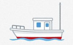 海上保安庁、北朝鮮漁船1100隻を警告・排除 : 大艦巨砲主義!
