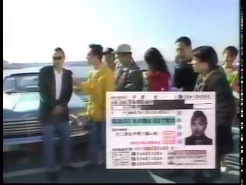 爆笑!迎春ブッちぎり 所ジョージのオールスター自動車レース大賞 - YouTube