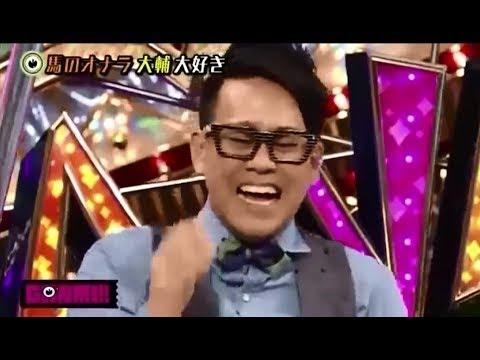 【ガンミ】動物たちのおなら動画に宮川大輔の爆笑が止まらない! - YouTube