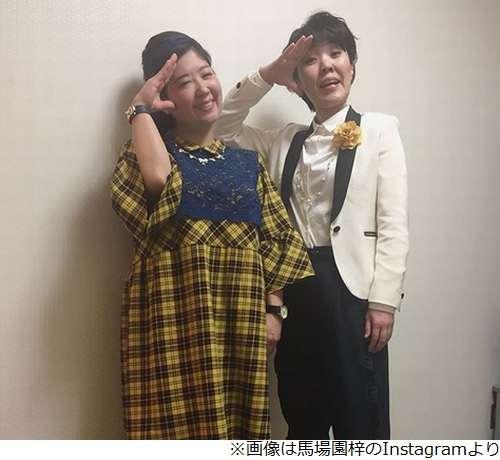 アジアン隅田「TV休んでも彼氏できませんでした」   Narinari.com