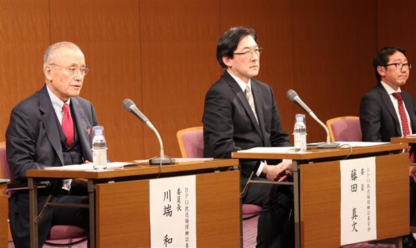 「ニュース女子」をBPOが強く批判「重大な倫理違反」 東京MXテレビ番組(1/2ページ) - 産経ニュース